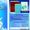 фильтры для очиски воды HYUNDAI #856223