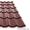 Продам станок по производству металлочерепицы в Актау #1127160