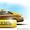 Такси города Актау ,  Каражанбас ,  Бекетата ,  Аэропорт ,  Ерсай  #1600210