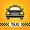 Такси Актау низкие цены, качественное обслуживание. - Изображение #6, Объявление #1598522