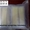 икт индикатор качества топлива к поз-т #481867