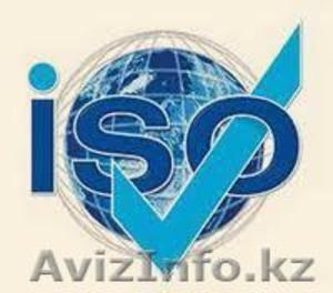Сертификат ISO/ИСО 9001, ISO/ИСО 14001, ISO/ИСО 45001 - Изображение #1, Объявление #1028353
