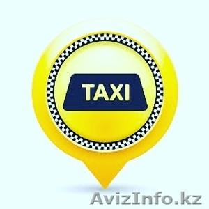 Такси в аэропорт Актау, Бекет-ата, Аэропорт, Комсомольское, Баутино - Изображение #1, Объявление #1596867
