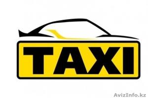 Такси города Актау, по Мангистауской области . - Изображение #1, Объявление #1596872