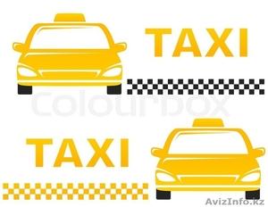 Такси города Актау, по Мангистауской области . - Изображение #2, Объявление #1596872