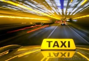 Такси из аэропорта Актау, по Мангистауской области, Ерсай, Каражанбас - Изображение #1, Объявление #1599406