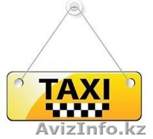 Такси по Мангистауской области, Аэропорт, Каламкас, СтанцияОпорный - Изображение #4, Объявление #1599404