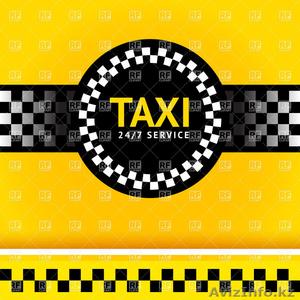 Такси Актау низкие цены, качественное обслуживание. - Изображение #2, Объявление #1598522