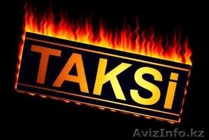 Такси в Актау, Жанаозен , Форт-Шевченко , Баутино , Аташ , Аэропорт  - Изображение #3, Объявление #1356409