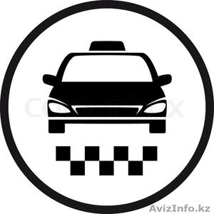 Такси в аэропорт Актау, Бекет-ата, Аэропорт, Комсомольское, Баутино - Изображение #3, Объявление #1596867