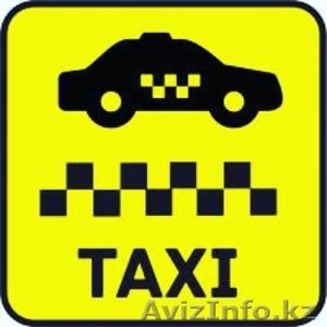 Такси Актау по  Месторождение Каражанбас, Бузачи, Каламкас - Изображение #5, Объявление #1427734
