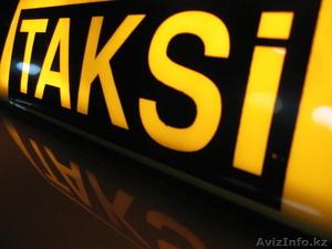 Такси Актау по  Месторождение Каражанбас, Бузачи, Каламкас - Изображение #4, Объявление #1427734