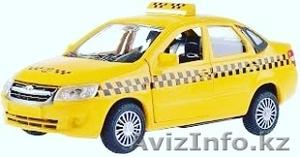 Такси в аэропорт Актау, Бекет-ата, Аэропорт, Комсомольское, Баутино - Изображение #5, Объявление #1596867