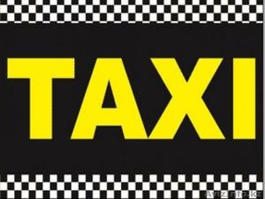 Такси в аэропорт Актау, Бекет-ата, Аэропорт, Комсомольское, Баутино - Изображение #6, Объявление #1596867