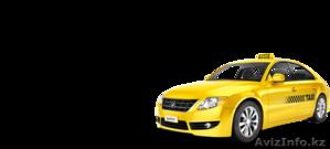 Такси в аэропорт Актау, Бейнеу, Тажен, Комсомольское, Ерсай, жд вокзал - Изображение #3, Объявление #1599403