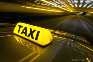 Такси в Актау, Жанаозен , Форт-Шевченко , Баутино , Аташ , Аэропорт  - Изображение #7, Объявление #1356409