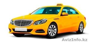 Такси в аэропорт Актау, Бейнеу, Тажен, Комсомольское, Ерсай, жд вокзал - Изображение #1, Объявление #1599403