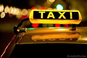Пассажирские перевозки в городе Актау, по Мангистауской области - Изображение #4, Объявление #1599408