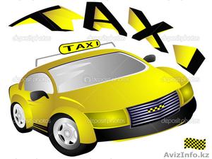 Такси по Мангистауской области, Аэропорт, Каламкас, СтанцияОпорный - Изображение #3, Объявление #1599404