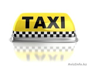 Такси города Актау по месторождениям, Каражанбас, Бузачи, Каламкас - Изображение #1, Объявление #1599410