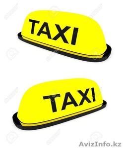Такси в жд вокзал Актау, Бекет-ата, Аэропорт, Бейнеу, Тасбулат, Курык - Изображение #3, Объявление #1596873