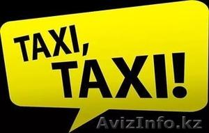 Такси города Актау в любые направления, Кендерли, Бекет-ата, Часовая - Изображение #5, Объявление #1599407