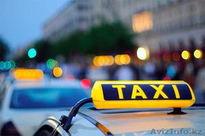 Такси города Актау по месторождениям, Каражанбас, Бузачи, Каламкас - Изображение #2, Объявление #1599410