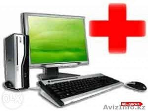 ремонт компьютеров Актау - Изображение #1, Объявление #1617929
