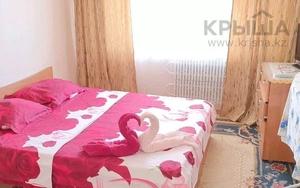 3 комнатная квартира 14 микрорайон 3 дом 1 этаж набережная 4 спальных  - Изображение #1, Объявление #1684842