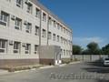 Бизнес Центр Каспий