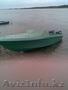 лодка-байда starcraft