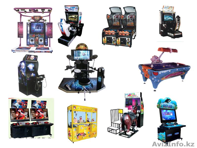 Детские Игровые Автоматы В Аренду