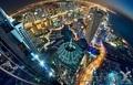 dubai city real estate