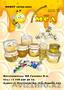 Костанай мед натуральный