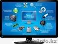 Ремонт компьютера и ноутбука в Актау