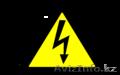 Электрик,  Услуги электрика