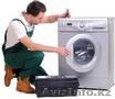 Установка,  подключение стиральных машин Актау 332695,  87014895700