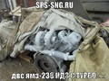 Двигатель ЯМЗ 238-НД3 с турбонаддувом, Объявление #1162466