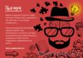 Компания SupplyChain предоставляет возможность в реализации  Вашей Идеи!!!!!