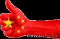Перевод документов,  чертежей и т.д. с китайского на русский язык