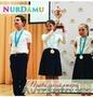 Детская школа интеллектуального развития НурДаму