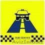 Такси города Актау Поселок Форт Шевченко (Баутино) Актау