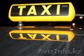 Такси в Актау за город,  по Мангистауской области.