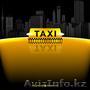 Такси по Мангистауской области,  Аэропорт,  Каламкас,  СтанцияОпорный