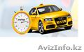 Такси в Актау