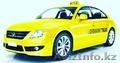 Такси в Актау ,Каламкас , Ерсай , Аэропорт ,Курык ,Баутино ,Бекет ата , - Изображение #4, Объявление #1597177