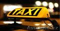 Такси города Актау,  Аэропорт город Аэропорт .