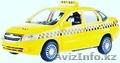 Такси в Актау ,Каламкас , Ерсай , Аэропорт ,Курык ,Баутино ,Бекет ата ,, Объявление #1597177