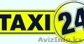 Такси города Актау Месторождение Озенмунайгаз Актау