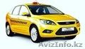 Такси в городе Актау,  Бекет ата,  Комсомольское,  Курык,  Жанаозен,  Тасбулат